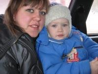 Лилия Сабанцева, 23 апреля 1991, Чернигов, id153324226